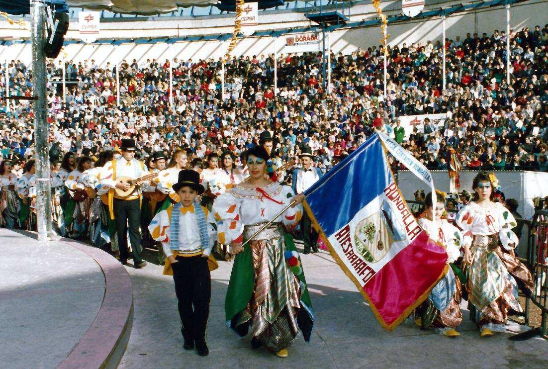 http://gestorpatrimoniocultural.cicop.com/imgFicha/TF-AF-INM-CH-007-f-001.jpg